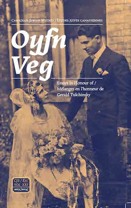View Vol. 21 (2013): Oyfn Veg: Essays in Honour of Gerald Tulchinsky