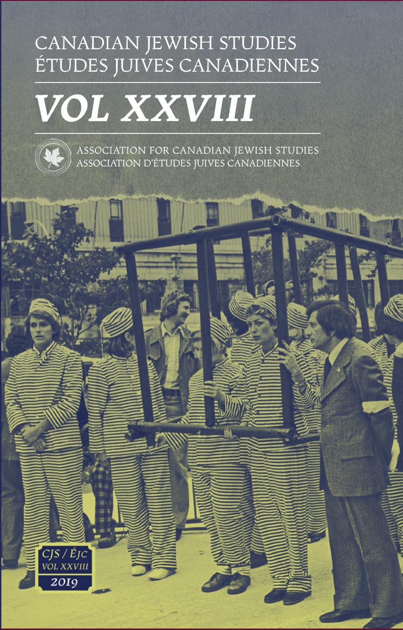 View Vol. 28 (2019)
