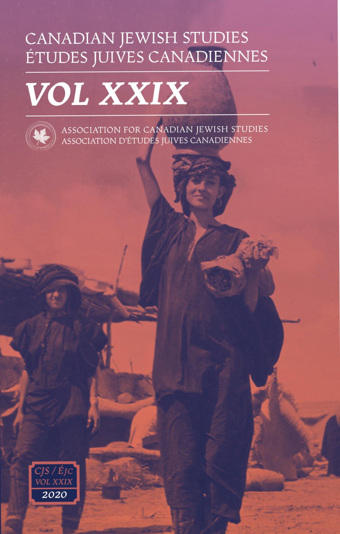View Vol. 29 (2020)
